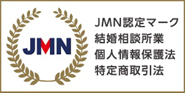 JMN認定マーク